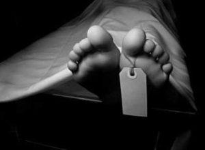 Matan vigilante en Jaibón para robarle escopeta