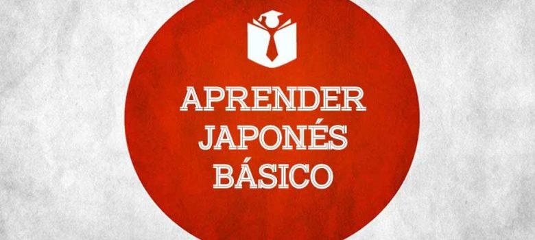 Aprender idioma japonés en la UASD