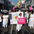 Santiago: Mujeres reclaman igualdad
