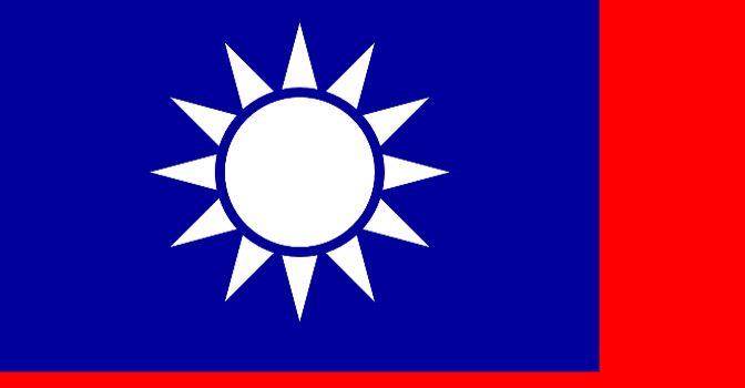 """Taiwan dice RD recibirá """"grandes incentivos'' de China"""